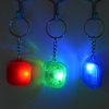 /product-detail/promotional-gifts-led-keychain-popular-cute-shake-led-key-finder-60758283350.html