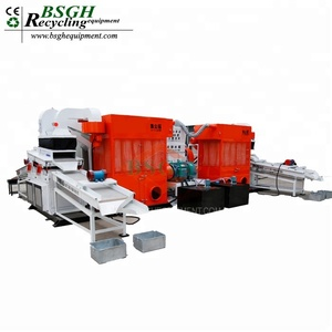BSGH China Supplier Electric Used Copper Wire Disintegrator Machine Copper and Plastic Separator for Recycling Scrap Metal