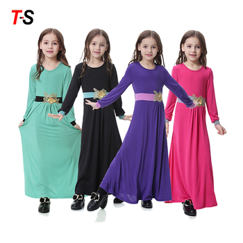 Arab Middle East Dubai Saudi Malaysia abaya girl muslim dress islamic clothing