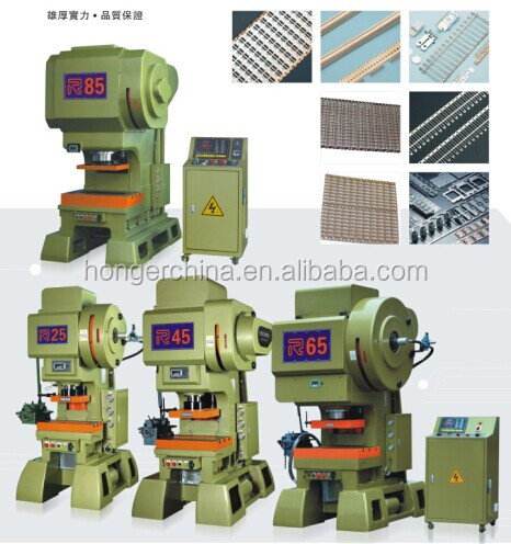 high speed curtain eyelet press machine
