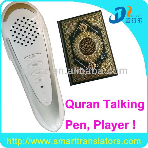 China Children Quran, China Children Quran Manufacturers and