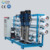 150000LPD RO System Seawater Desalination Plant in cheap price