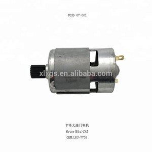 TOSD-07-001 Motor (big) LRS-775S,LRS-775-120 for CAT