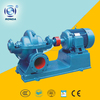 OS single stage double suction high flow rate industrial water pump horizontal split case centrifugal pump