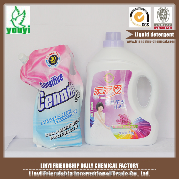 Plastic bag and bottle packaging liquid laundry detergent