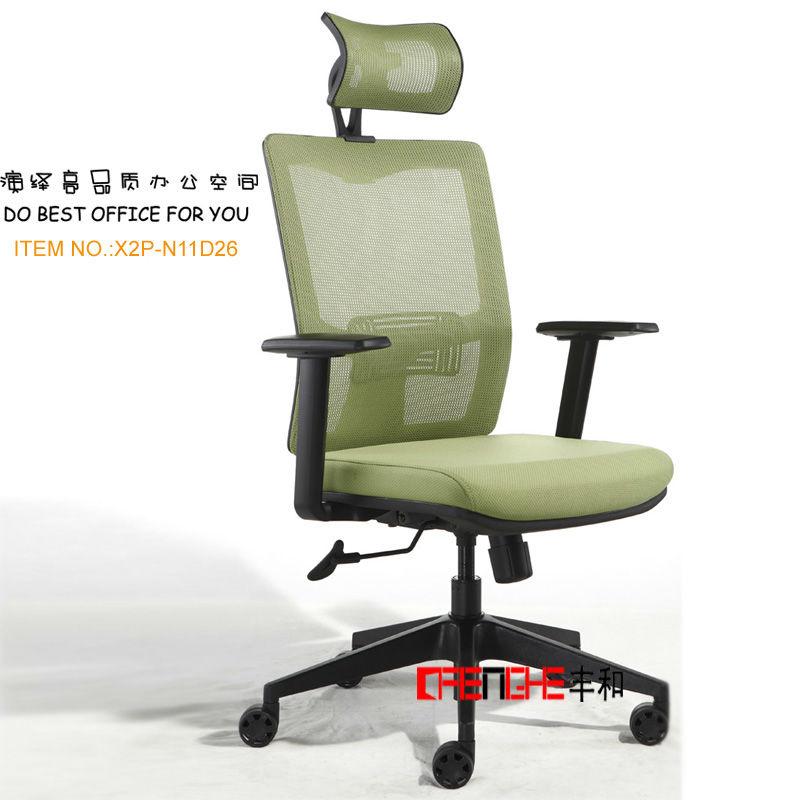 50 Hon Office Furniture Des Moines
