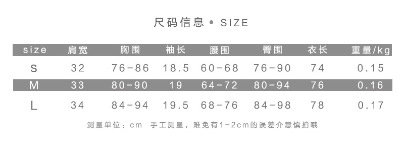 2019 Casual Sports Black High Collar Tights Women Short Sleeve Shorts Jumpsuits