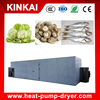 Durable Stainless steel vegetables and dried fruits for drying equipment