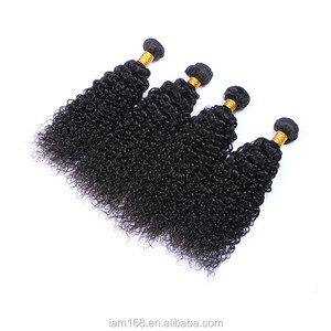 Good Quality 3 Pieces 22 Inches Brazilian French Curl Hair Weave