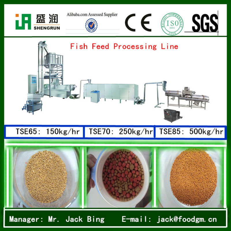 global applicable Floating Fish Food Making Machine/Fish Food Machine