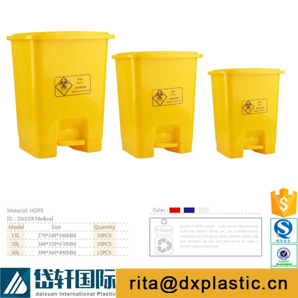 Medical Waste Bins Foot Operated Waste Bins