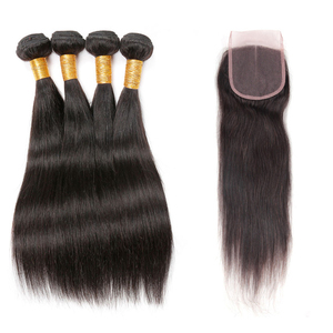 Wholesale5 pcs 50g bundles with closure 8A 9A 10A all types cheap brazilian human hair,Buy 50 get 1 free sample hair bundles