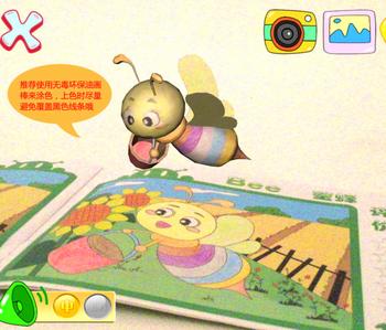 çocuklar Için Ar çizim Kitabı 3d 4d Boyama Kitabı Buy çocuklar Ses