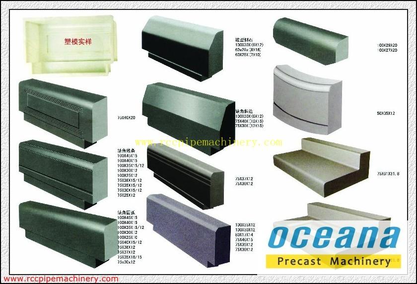 bordure curbstone b ton moule en plastique pav s de moule id de produit 60203763289 french. Black Bedroom Furniture Sets. Home Design Ideas