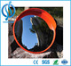 2018 Hot Sale Safety Wide Angle Road Security Outdoor Small PC Convex Mirror