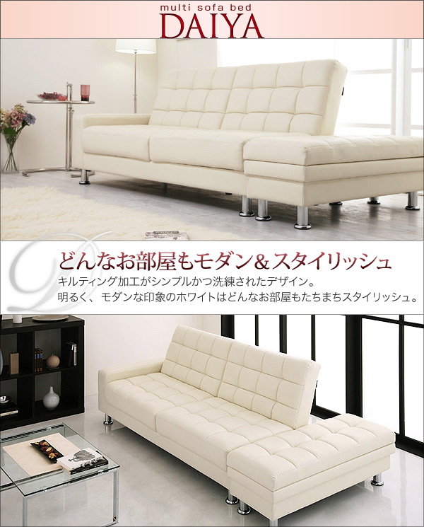 Cool Knightsbridge Luxury Sofa Bed With Storage Unit Sofa Set New Designs 2013 Buy Sofa Bed With Storage Unit Sofa Set New Designs 2013 Luxury Sofa Bed Machost Co Dining Chair Design Ideas Machostcouk
