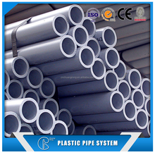 water supply pvc pipe price