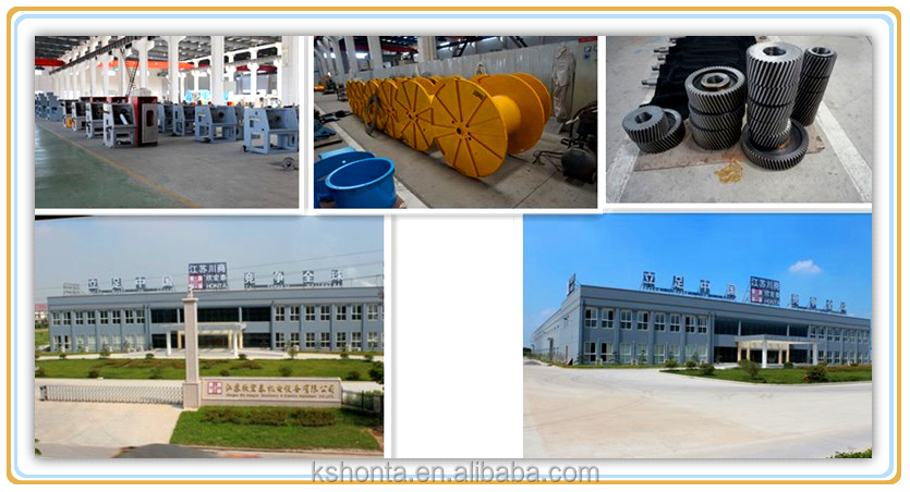 JiangSu Kunshan HONTA factory cable bunching machine double twist wrapping machine