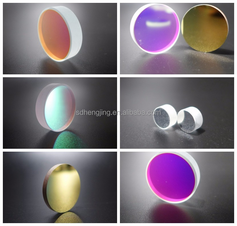 optical laser mirrors