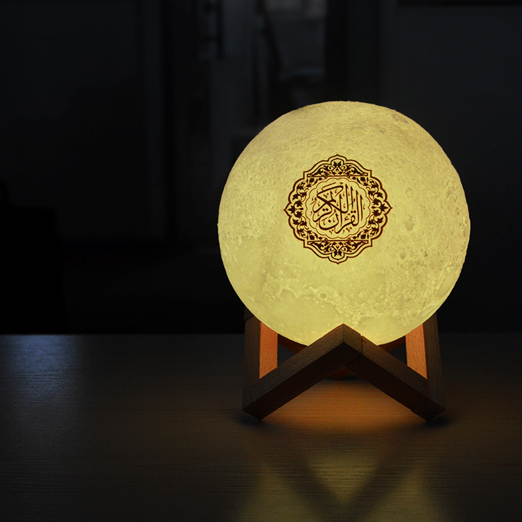 Quran Moon Light Dua Hajj Digital Holy Quran Flash Player - Buy Digital  Holy Quran Player,Quran Flash Player,Dua Hajj Dua Haji Quran Player Product  on