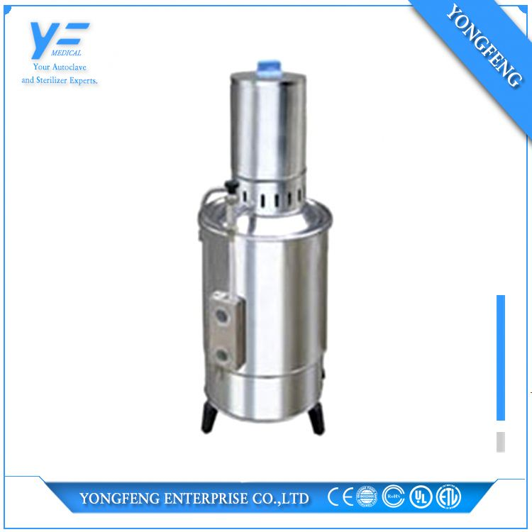Energy saving automatic water purifier