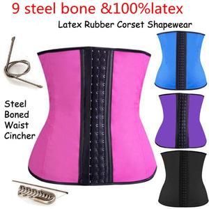 8ac7253593 China Latex Body Shapers Faja