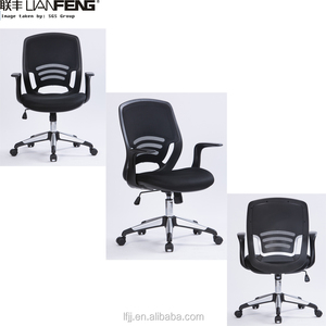 Huzhou manufacturers office chairs