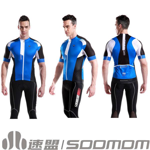 515fc9ab6a verano azul de ciclismo corto de prendas de vestir para hombre-Ropa ...