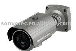 SC-DW256/256T WDR Hood Weather-proof IR Camera