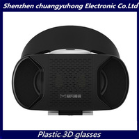 Buy VR 3d glasses for 4 0 in China on Alibaba.com