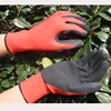 NMSAFETY red polyester cheap latex gloves