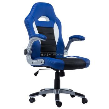 Sedia Da Ufficio Sportiva.Cuoio Dell Unita Di Elaborazione Di Stile Di Corsa Secchio Sedile