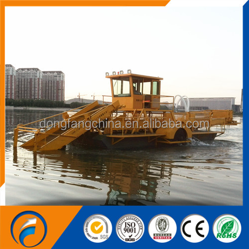 Qingzhou Dongfang aquatic weed harvester & water weed harvester