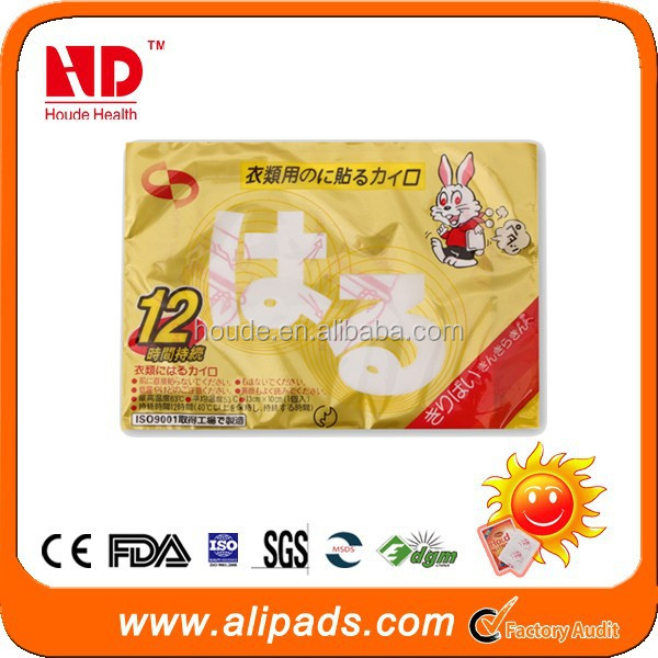 Adhesive disposable heat / hot pad pack to keep feet warm