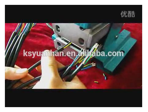 pneumatic wire processing Pedal start electrical cable stripping machine