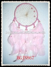 16cm light pink native indian dream catcher