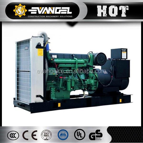25kw generador de gas natural gas turbine generador precio - Generador de gas ...