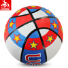 Mingde factory custom rubber basketball size 3