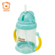 Adult Pacifier Baby Feeding Bottle Spoon Sippy Cup