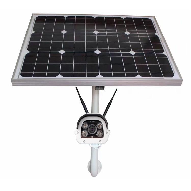 Bildergebnis für solar camera 4g