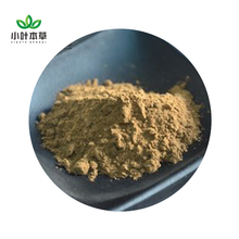 KUDZU ROOT POWDER PUERARIA MIRIFICA EXTRACT WITH PUERARIN