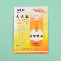 factory price plastic compund bag multiplex bag vacuum bag for feed,food,rice