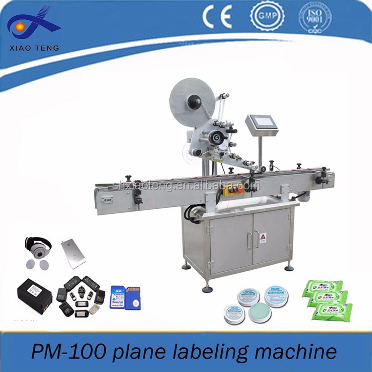 front and back labeling machine for package boxes