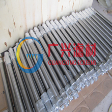 Wellpoint dewatering filter pipe for mining & mineral processing