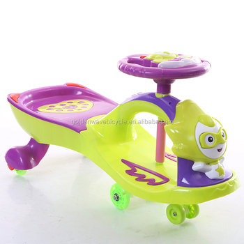 Superior quality GOLDEN WAVE kids swing car Amusement park Funfair happy swing car Iron material playing baby swing car