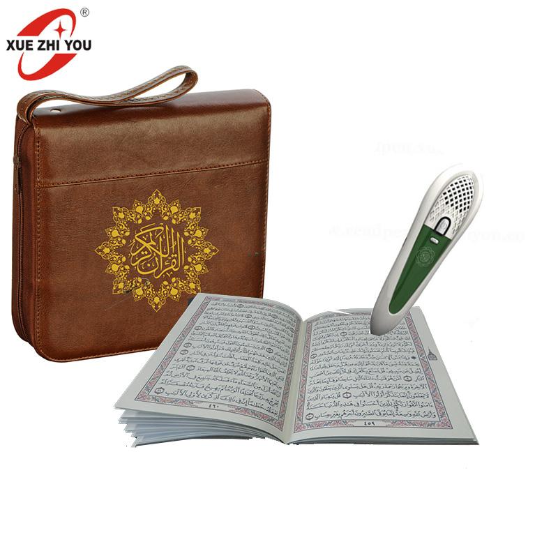 15 vertalingen aanraken en spreken Koran Praten Pen Moslim leren speelgoed