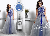 Gown / Gown Dresses / Wedding Gown / Indian Gown Designs / Latest Ladies Party Wear Gown / Ladies Gown / Dressing Gown