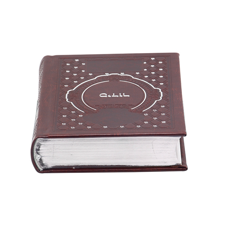 Custom Leather Bound Quran Book Printed Buy Custom Leather Bound Quran Book Printed Quran Quran Book Product On Alibaba Com