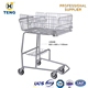 Sized for Standard American Grocery Carts. Shows the World You Care American Shopping Cart Electric Supermarket Trolley