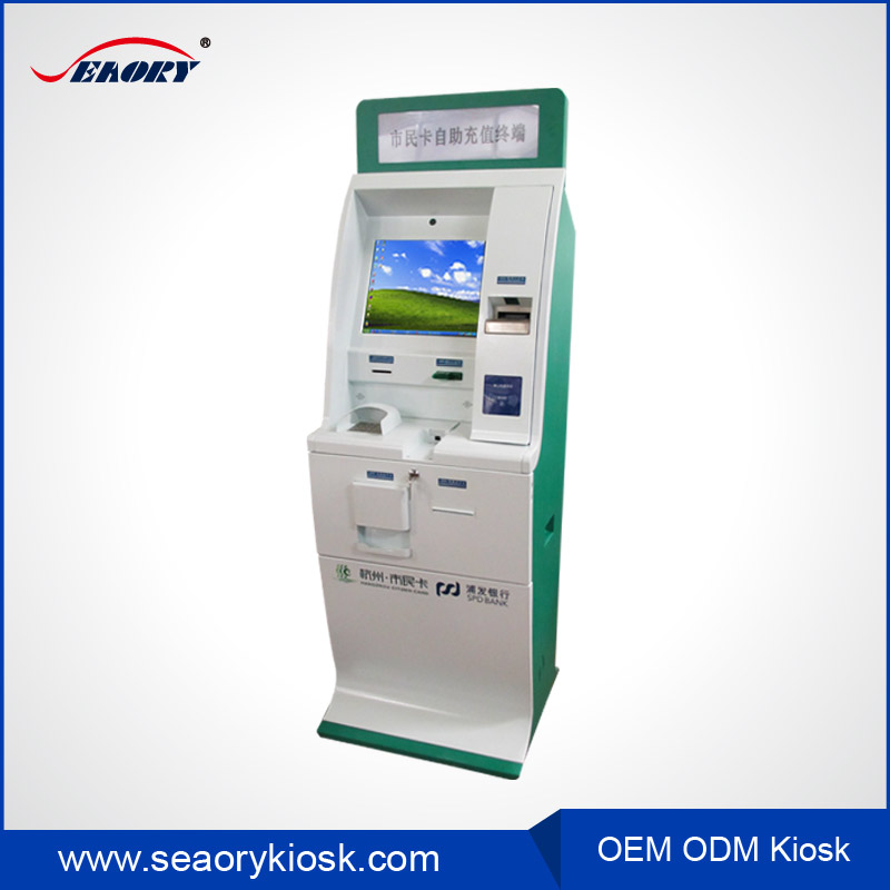 Promotion with vending machine bill validator camera security system kiosk for atm machine